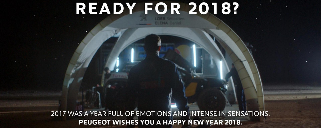 Happy New Year! PEUGEOT 2018 e-Card