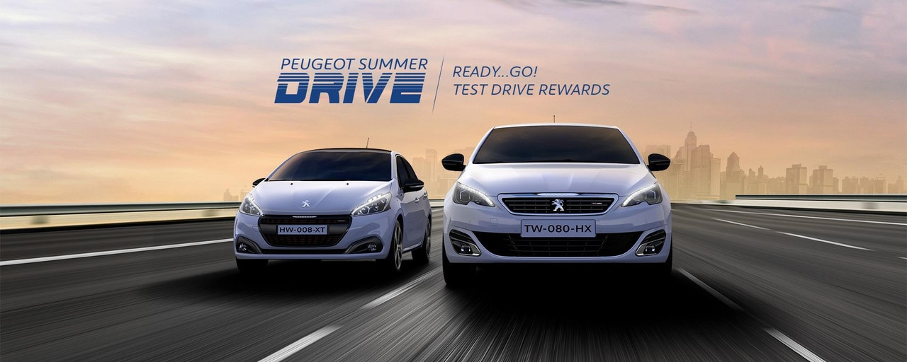 PEUGEOT Summer Drive Test Drive Rewards